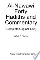 Al Nawawi Forty Hadiths and Commentary Book