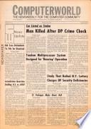 1975年12月10日