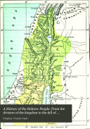 From the division of the kingdom to the fall of Jerusalem in 586 B C
