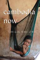 Cambodia Now