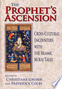 The Prophet S Ascension