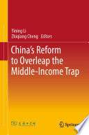China   s Reform to Overleap the Middle Income Trap