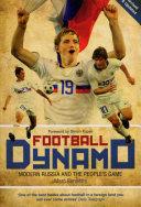 Football Dynamo
