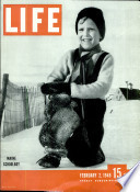 2 фев 1948