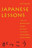 Japanese Lessons Pdf/ePub eBook