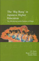 The  Big Bang  in Japanese Higher Education