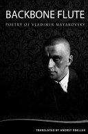 Backbone Flute