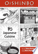OISHINBO: JAPANESE CUISINE