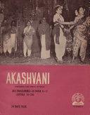 AKASHVANI [Pdf/ePub] eBook