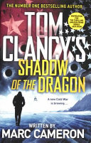 Tom Clancy s Shadow of the Dragon Book