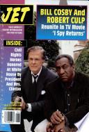 7 фев 1994