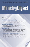 Ministry Digest Vol 02 No 09