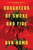 Daughters of Smoke and Fire Pdf/ePub eBook