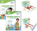 Kindergarten Success Super Pack