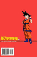 Dbzeroverse Volume 1 (Dragon Ball Zeroverse) ebook
