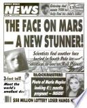 May 29, 1990
