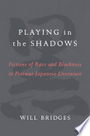 Playing in the Shadows Book