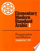 Cover of Elementary Modern Standard Arabic: Volume 1, Pronunciation and Writing; Lessons 1-30