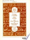 List No  7  Foreign Language Area Studies and Other Aspects of Internatinal Education