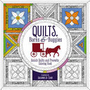 Quilts  Barns and Buggies