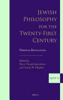 Jewish Philosophy for the Twenty First Century