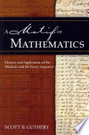 A Motif of Mathematics