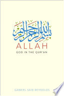 link to Allah : God in the Qur'an in the TCC library catalog