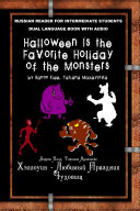 Halloween Is The Favorite Holiday Of The Monsters