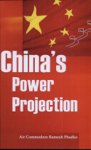 China s Power Projection