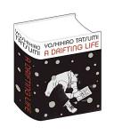 A Drifting Life banner backdrop