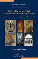 Les théories de l'art dans la pensée traditionnelle Pdf/ePub eBook