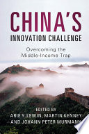 China s Innovation Challenge