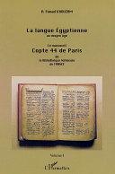 LA LANGUE ÉGYPTIENNE AU MOYEN-ÂGE Pdf/ePub eBook