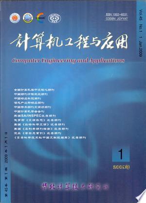 Computer+Engineering+%26+Apps