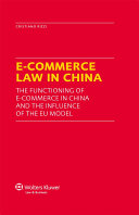 E Commerce Law in China