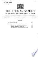 1955年4月27日