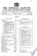 1953年5月12日