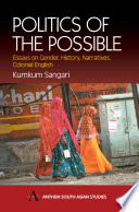 Read Online Politics of the Possible For Free