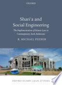 Shari a and Social Engineering