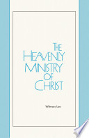 The Heavenly Ministry of Christ