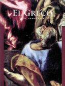 El Greco (Domenicos Theotocopoulos)