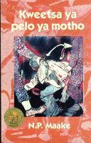 Books - Kweetsa Ya Pelo Ya Motho (Novel) (Sesotho) (African Heritage Series) | ISBN 9780636022966