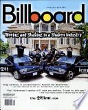 21 juli 2007
