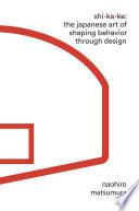 Shikake  The Japanese Art of Shaping Behavior Through Design