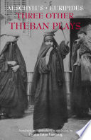 Three Other Theban Plays