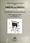 Grecia en Espa  a  Espa  a en Grecia Book PDF
