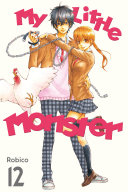 My Little Monster Volume 12