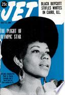 Jul 17, 1969