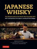 Japanese Whisky Pdf/ePub eBook