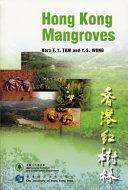 Hong Kong Mangroves